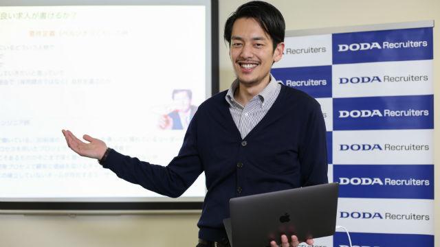 プロフィール_newspicsの大川氏