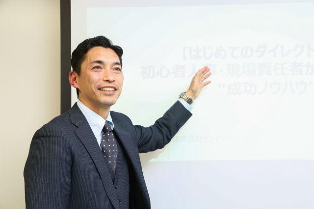 水上印刷・遠藤氏の講演の様子