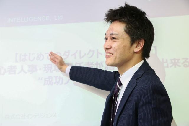 インタビュー_イオン銀行様