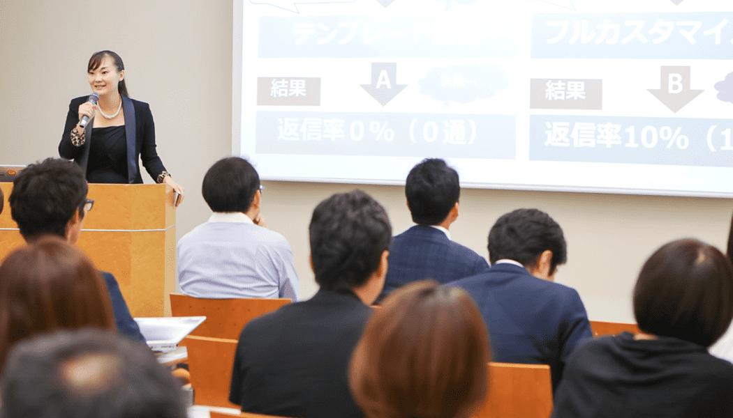 株式会社ネットマーケティング 宇田川奈津紀