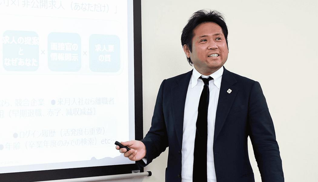 株式会社アイスブルー・アンド・カンパニー 粟井英仁