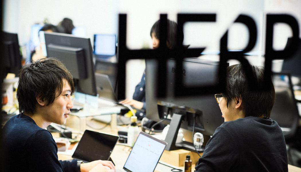 「HERP」があれば人事・採用担当者が本来取り組むべき業務と向き合える