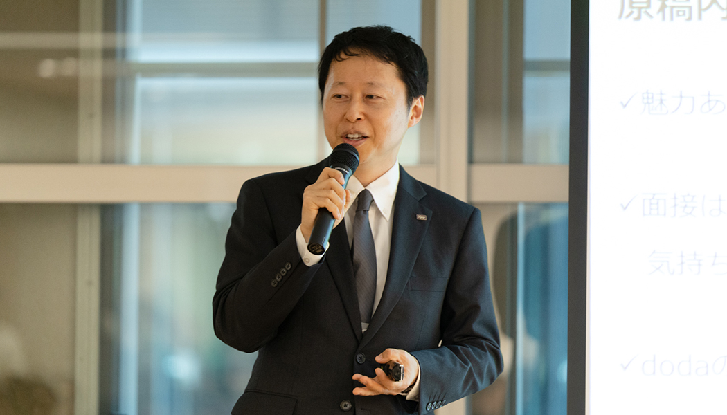 求人広告事例①:税理士法人レガシィ 小林氏