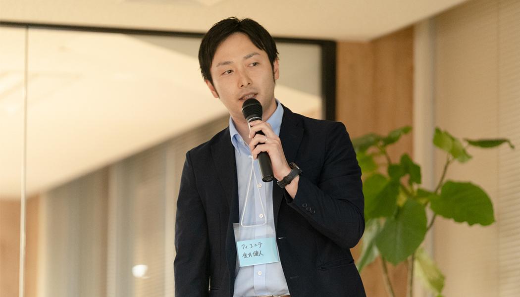 ダイレクト・ソーシング事例②:株式会社フィエルテ 金丸氏
