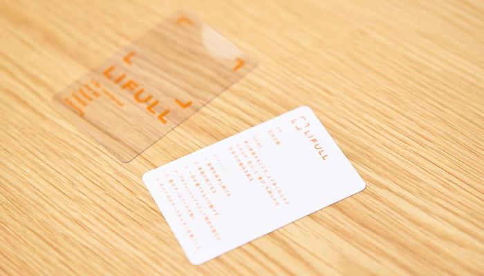 ビジョンカード