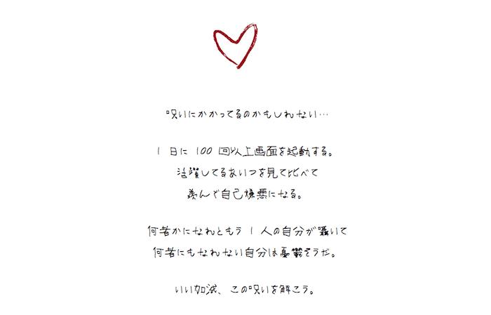 """""""弱い部分""""も受け止める。yutoriの思いが若者の心に届く理由"""