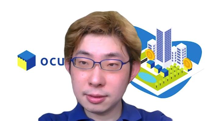 日本暗号資産市場・岡部氏:ミッションは、モノの流通促進と暗号資産の流動性を向上させることによって、多くの社会問題の解決を目指すことです。