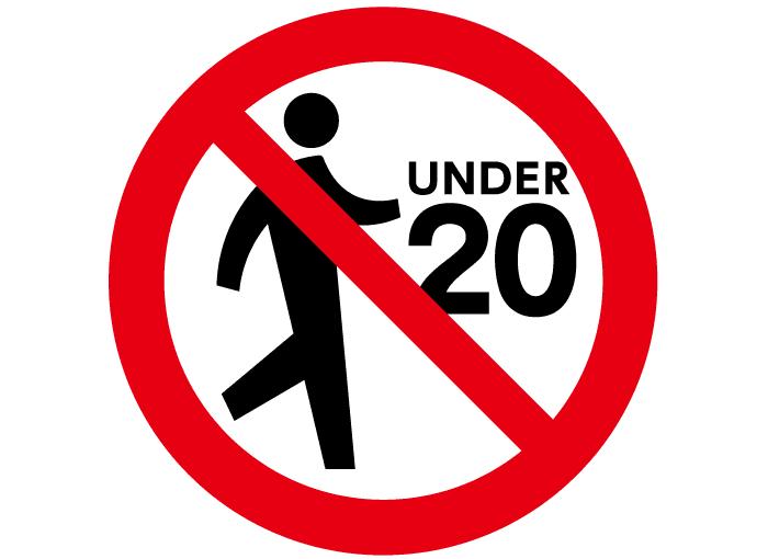 20歳未満立ち入り禁止を示す標識
